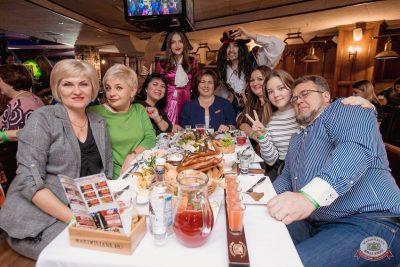Вечеринка «Холостяки и холостячки», 12 октября 2019 - Ресторан «Максимилианс» Самара - 48