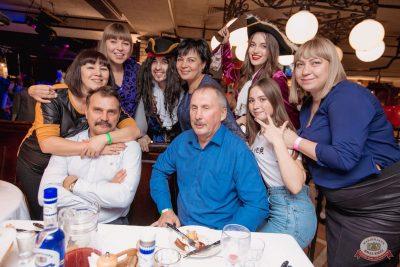Вечеринка «Холостяки и холостячки», 12 октября 2019 - Ресторан «Максимилианс» Самара - 49