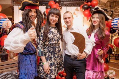 Вечеринка «Холостяки и холостячки», 12 октября 2019 - Ресторан «Максимилианс» Самара - 5