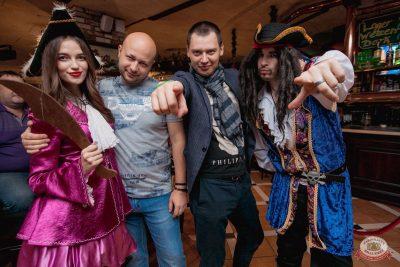 Вечеринка «Холостяки и холостячки», 12 октября 2019 - Ресторан «Максимилианс» Самара - 50