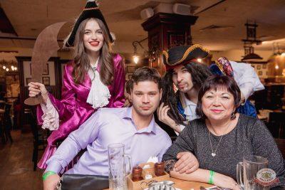 Вечеринка «Холостяки и холостячки», 12 октября 2019 - Ресторан «Максимилианс» Самара - 51
