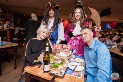 Вечеринка «Холостяки и холостячки», 12 октября 2019 - Ресторан «Максимилианс» Самара - 52
