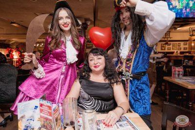 Вечеринка «Холостяки и холостячки», 12 октября 2019 - Ресторан «Максимилианс» Самара - 53