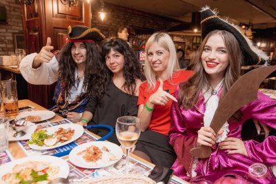 Вечеринка «Холостяки и холостячки», 12 октября 2019 - Ресторан «Максимилианс» Самара - 54
