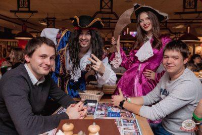 Вечеринка «Холостяки и холостячки», 12 октября 2019 - Ресторан «Максимилианс» Самара - 55