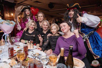 Вечеринка «Холостяки и холостячки», 12 октября 2019 - Ресторан «Максимилианс» Самара - 57