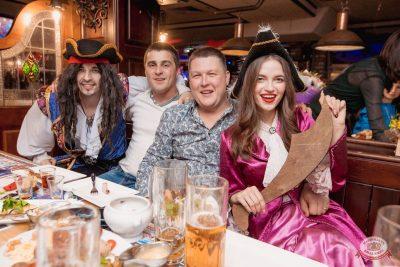 Вечеринка «Холостяки и холостячки», 12 октября 2019 - Ресторан «Максимилианс» Самара - 58