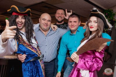 Вечеринка «Холостяки и холостячки», 12 октября 2019 - Ресторан «Максимилианс» Самара - 61