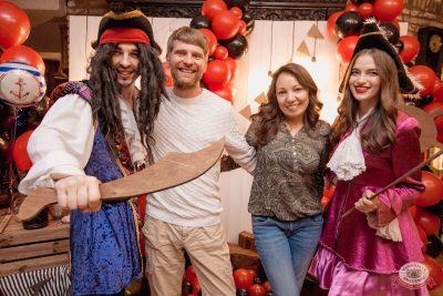 Вечеринка «Холостяки и холостячки», 12 октября 2019 - Ресторан «Максимилианс» Самара - 7