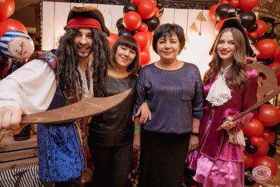 Вечеринка «Холостяки и холостячки», 12 октября 2019 - Ресторан «Максимилианс» Самара - 8