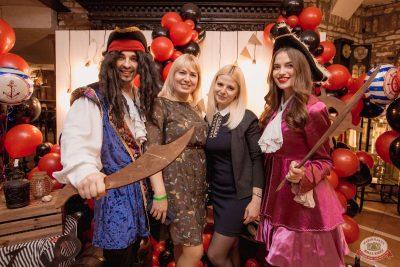 Вечеринка «Холостяки и холостячки», 12 октября 2019 - Ресторан «Максимилианс» Самара - 9