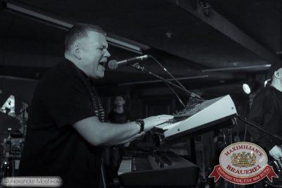Смысловые Галлюцинации, 12 февраля 2015 - Ресторан «Максимилианс» Самара - 03