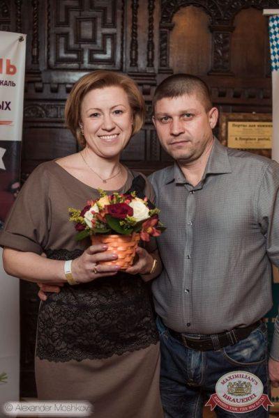 Смысловые Галлюцинации, 12 февраля 2015 - Ресторан «Максимилианс» Самара - 10