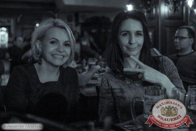 Смысловые Галлюцинации, 12 февраля 2015 - Ресторан «Максимилианс» Самара - 14