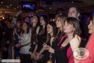 Смысловые Галлюцинации, 12 февраля 2015 - Ресторан «Максимилианс» Самара - 18
