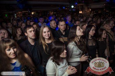 Смысловые Галлюцинации, 12 февраля 2015 - Ресторан «Максимилианс» Самара - 21