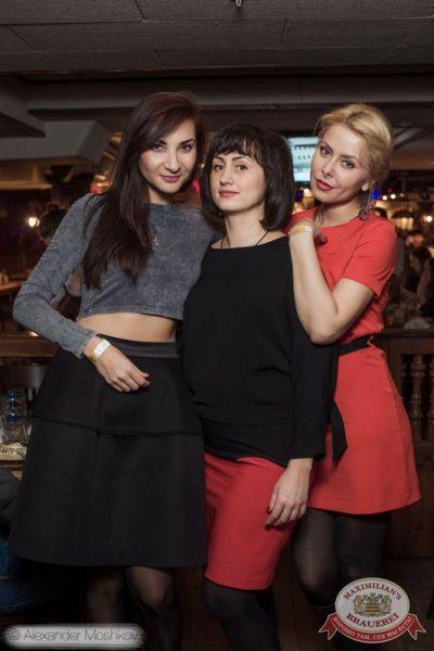 Смысловые Галлюцинации, 12 февраля 2015 - Ресторан «Максимилианс» Самара - 25