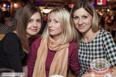 Смысловые Галлюцинации, 12 февраля 2015 - Ресторан «Максимилианс» Самара - 26