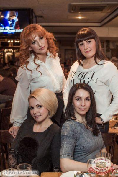 Смысловые Галлюцинации, 12 февраля 2015 - Ресторан «Максимилианс» Самара - 29