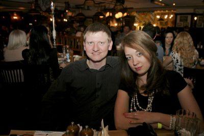 Смысловые галлюцинации, 29 ноября 2012 - Ресторан «Максимилианс» Самара - 29