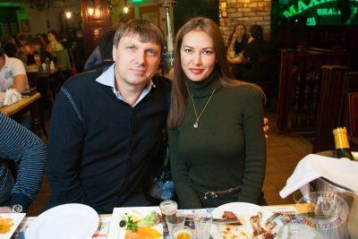Смысловые галлюцинации, 6 февраля 2014 - Ресторан «Максимилианс» Самара - 04