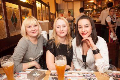 Смысловые галлюцинации, 6 февраля 2014 - Ресторан «Максимилианс» Самара - 05