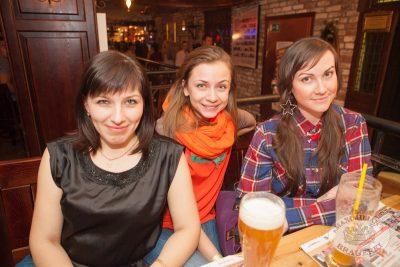 Смысловые галлюцинации, 6 февраля 2014 - Ресторан «Максимилианс» Самара - 06
