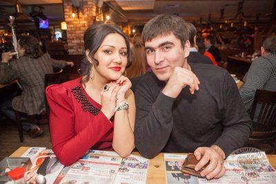 Смысловые галлюцинации, 6 февраля 2014 - Ресторан «Максимилианс» Самара - 07