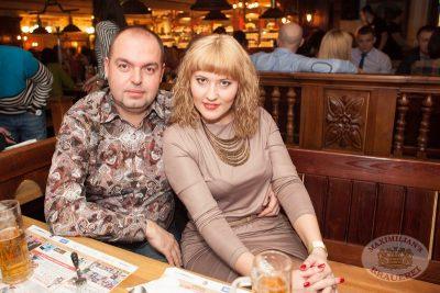 Смысловые галлюцинации, 6 февраля 2014 - Ресторан «Максимилианс» Самара - 09