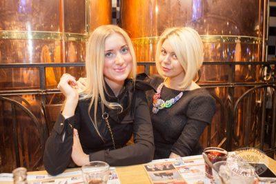 Смысловые галлюцинации, 6 февраля 2014 - Ресторан «Максимилианс» Самара - 10
