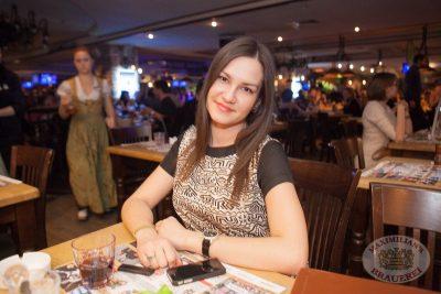Смысловые галлюцинации, 6 февраля 2014 - Ресторан «Максимилианс» Самара - 12