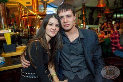 Смысловые галлюцинации, 6 февраля 2014 - Ресторан «Максимилианс» Самара - 22