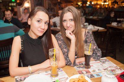 Смысловые галлюцинации, 6 февраля 2014 - Ресторан «Максимилианс» Самара - 26