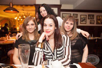 Смысловые галлюцинации, 6 февраля 2014 - Ресторан «Максимилианс» Самара - 28