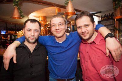 Смысловые галлюцинации, 6 февраля 2014 - Ресторан «Максимилианс» Самара - 30