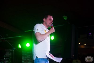 After Party премии журнала «Собака.ru», 8 июня 2013 - Ресторан «Максимилианс» Самара - 01