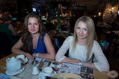 After Party премии журнала «Собака.ru», 8 июня 2013 - Ресторан «Максимилианс» Самара - 04