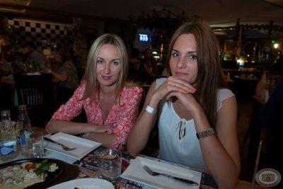 After Party премии журнала «Собака.ru», 8 июня 2013 - Ресторан «Максимилианс» Самара - 05