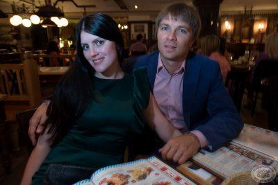 After Party премии журнала «Собака.ru», 8 июня 2013 - Ресторан «Максимилианс» Самара - 06