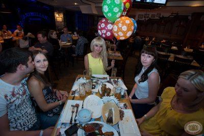 After Party премии журнала «Собака.ru», 8 июня 2013 - Ресторан «Максимилианс» Самара - 07