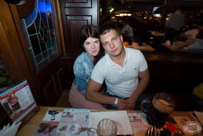 After Party премии журнала «Собака.ru», 8 июня 2013 - Ресторан «Максимилианс» Самара - 09