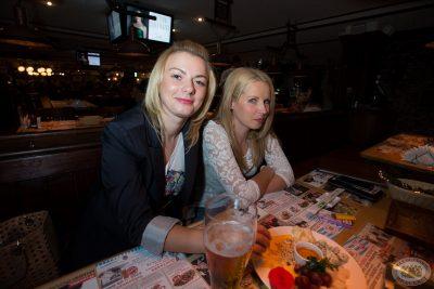 After Party премии журнала «Собака.ru», 8 июня 2013 - Ресторан «Максимилианс» Самара - 10