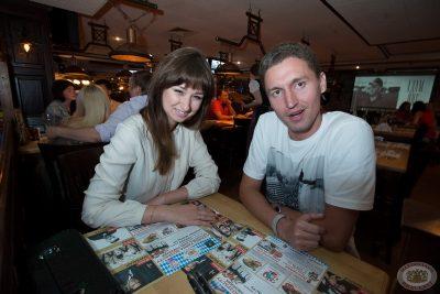 After Party премии журнала «Собака.ru», 8 июня 2013 - Ресторан «Максимилианс» Самара - 12