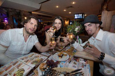 After Party премии журнала «Собака.ru», 8 июня 2013 - Ресторан «Максимилианс» Самара - 13