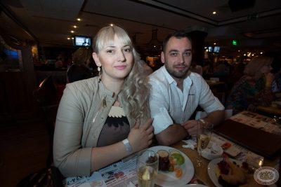 After Party премии журнала «Собака.ru», 8 июня 2013 - Ресторан «Максимилианс» Самара - 15