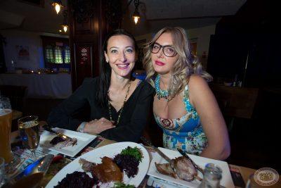 After Party премии журнала «Собака.ru», 8 июня 2013 - Ресторан «Максимилианс» Самара - 16