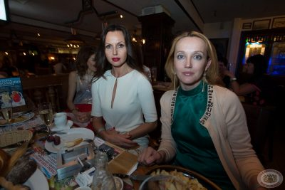 After Party премии журнала «Собака.ru», 8 июня 2013 - Ресторан «Максимилианс» Самара - 17