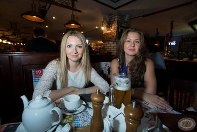 After Party премии журнала «Собака.ru», 8 июня 2013 - Ресторан «Максимилианс» Самара - 18