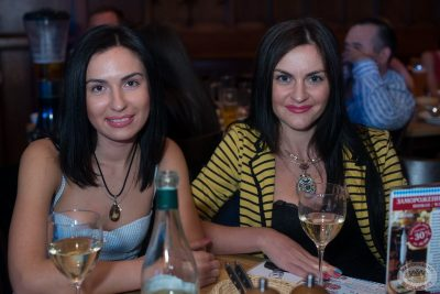 After Party премии журнала «Собака.ru», 8 июня 2013 - Ресторан «Максимилианс» Самара - 20