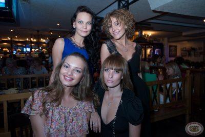 After Party премии журнала «Собака.ru», 8 июня 2013 - Ресторан «Максимилианс» Самара - 21